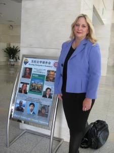 Chemist Kim Renee Dunbar Plenary Speaker at Congreso Nacional de Educación Química 2013